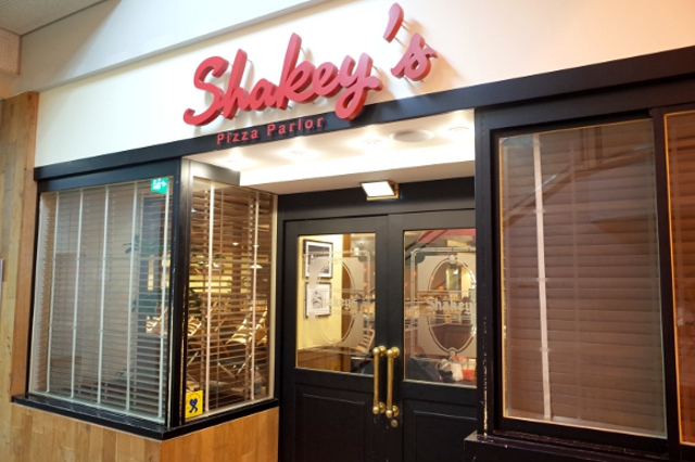 Shakey's Japan releases Mojo Potato recipe to keep home cooks happy during coronavirus outbreak