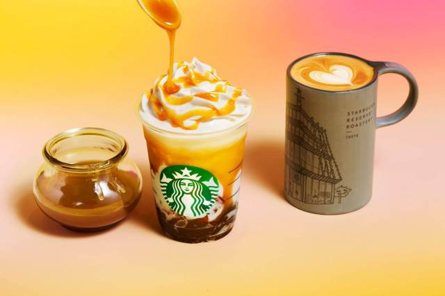 Celebrate spring with the Butterscotch Coffee Jelly Frappuccino from Starbucks Japan