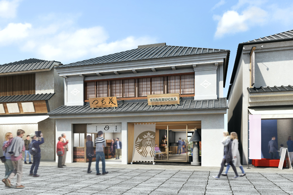 New Japanese-style Starbucks set to open in Nagano prefecture【Photos】