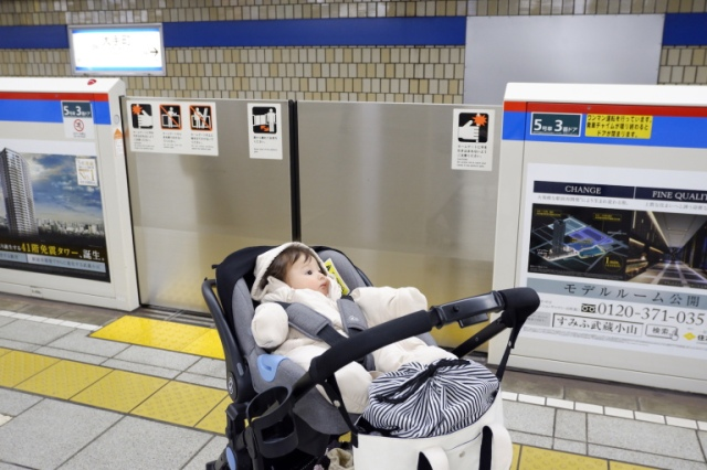 Four things our new-mother reporter felt riding the Tokyo subway with her baby
