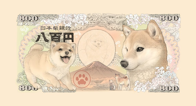 New 800-yen bill artist concept brings Shiba Inu to canvas of Japanese currency