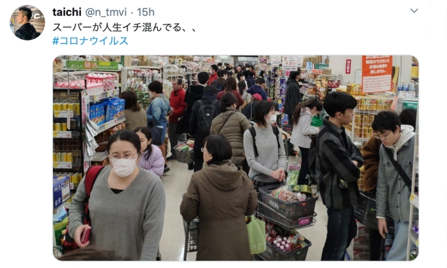 Tokyo Governor holds press conference on coronavirus, sparks immediate panic-buying