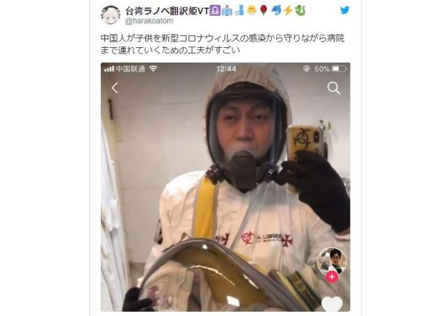 Chinese cosplayer rigs DIY Death Stranding carrier for his baby