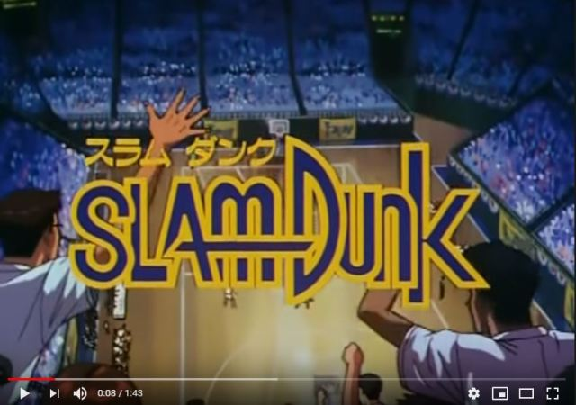 Taiwanese sports channel airs anime Slam Dunk in place of cancelled NBA games