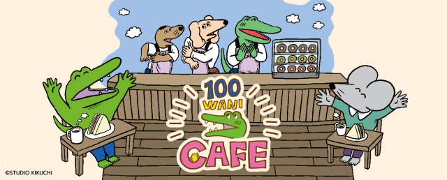 "Protagonist of ""Crocodile Who Dies in 100 Days"" passes away, gets revived through dedicated cafe"