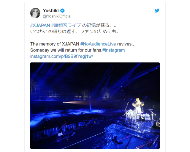 J-rock legend Yoshiki refuses to do no-audience coronavirus concert, but for a very kind reason