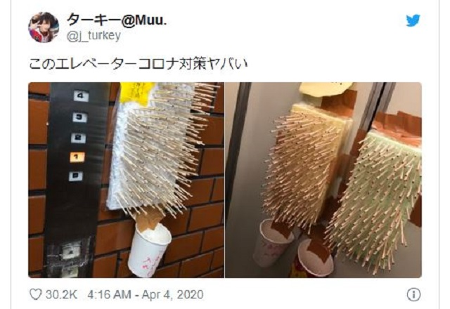 Elevator owner in Japan adapting to a COVID-19 world, also handy for popcorn fans