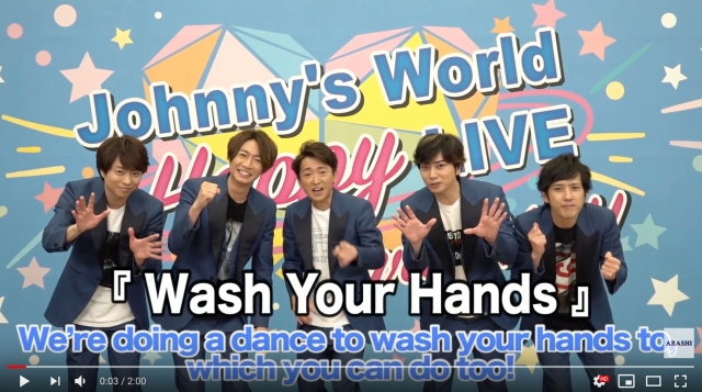 Japanese boy bands debut new hand-washing song with dance moves and English lyrics 【Videos】