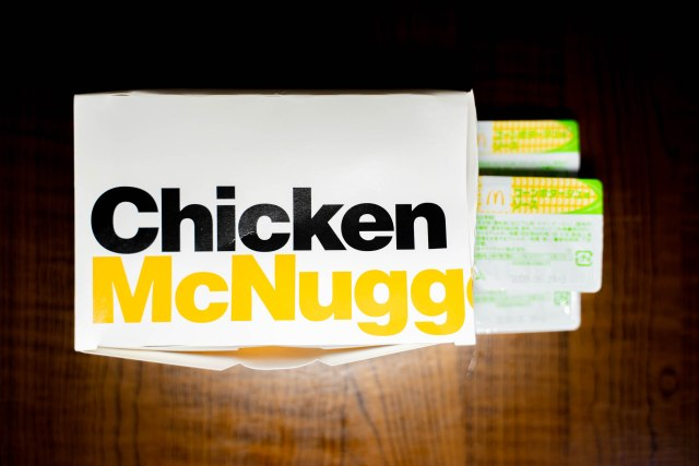 Japanese McNuggets now come with creamy corn sauce, we attempt a potage with it