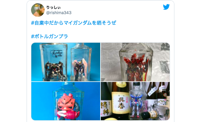 In these non-sober quarantine days, use your leftover alcohol bottles for Gundam models【Pics】
