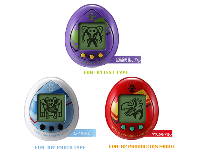 Brand-new Evangelion Tamagotchis are coming to let you raise your own sweet little Angel【Video】