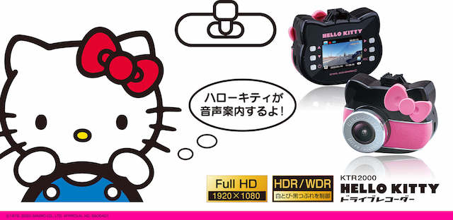 Hello Kitty set to keep you safe while driving… as a dashboard camera!