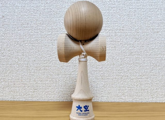Kendama training cures one man's self-isolation blues