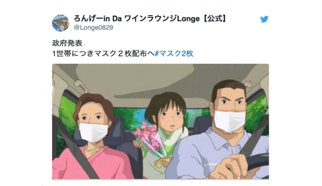 Anime memes appear on Twitter as PM says two masks will be sent to all Japanese households