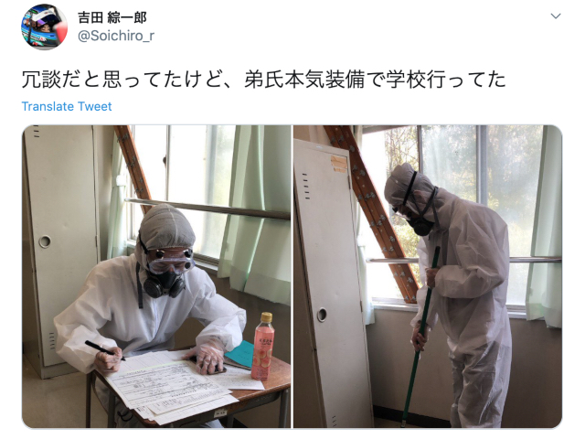 Japanese student dons full protective gear to return to school during coronavirus pandemic