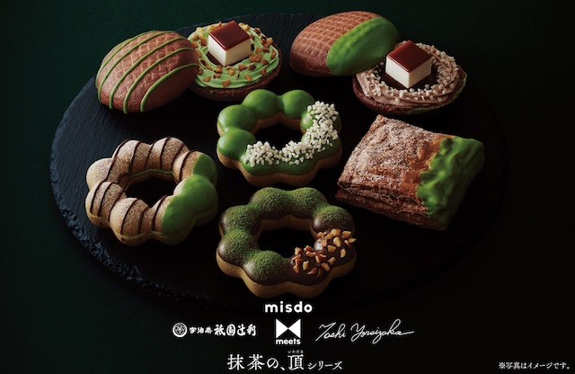 Mister Donut, Kyoto tea maker, and celebrity pastry chef collaboration yields beautiful results