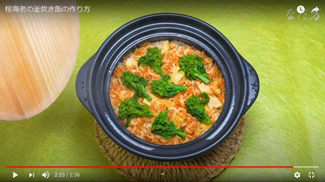 Make a high-end Japanese meal at home with the help of traditional Japanese restaurant Nadaman