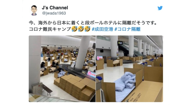 Travellers sleep on cardboard beds at Narita Airport while waiting for coronavirus test results