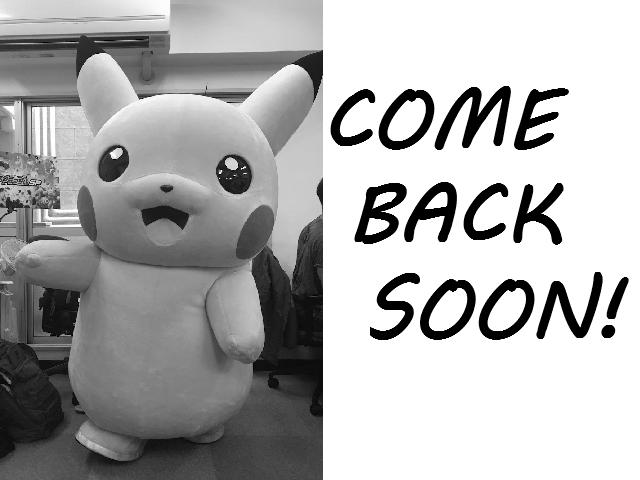 Pokémon anime to go on hiatus, voice actress' tweet suggests