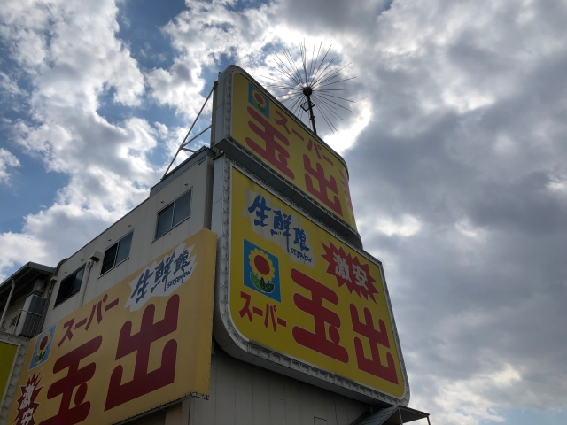 The sad reason this Osaka supermarket couldn't sell out of two-yen masks