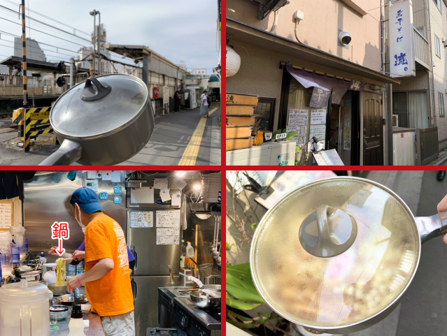 Bring-your-own-pot ramen takeout service starts at Tokyo restaurant【Photos】