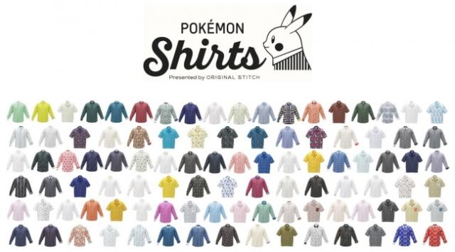 Pokémon dress shirts progress into Gen 2 with 100 brand-new Johto region designs【Photos】