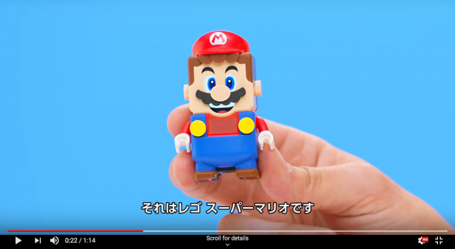 Pre-orders now open on Amazon for new, amped-up Lego and Super Mario collaboration!【Video】