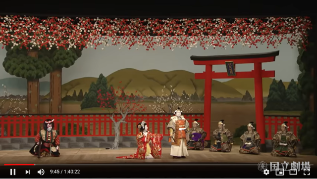 Watch a kabuki classic at home: National Theatre uploads Yoshitsune Senbon Zakura for free【Video】