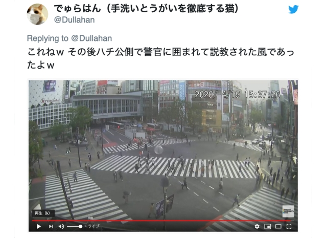 Man crosses Shibuya scramble crossing in inflatable ball