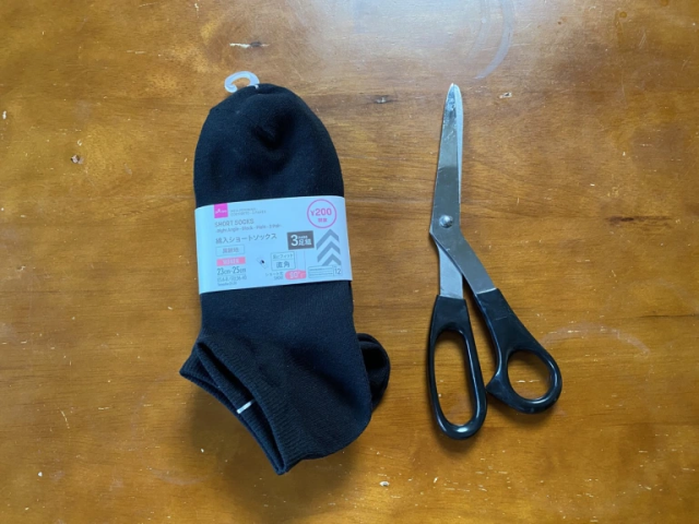 How to make a mask out of a sock in two minutes with no sewing skills