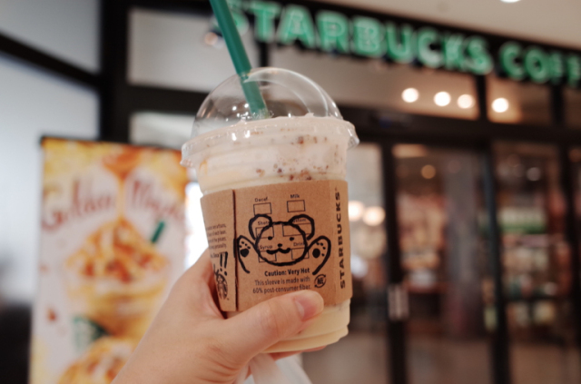 People in Japan queue for one last drink at Starbucks before 850 stores close