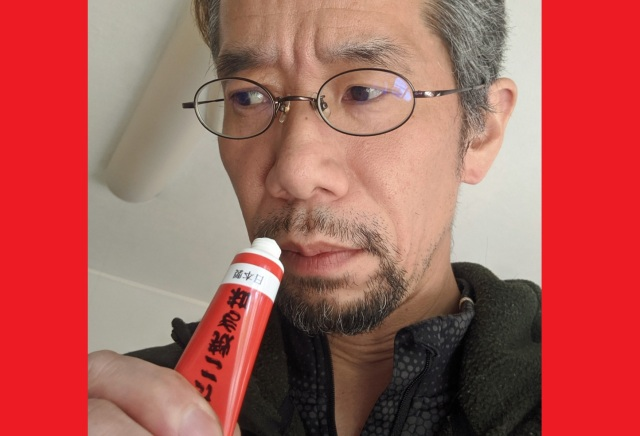 We tried takoyaki-flavored toothpaste with surprising results【Taste test】