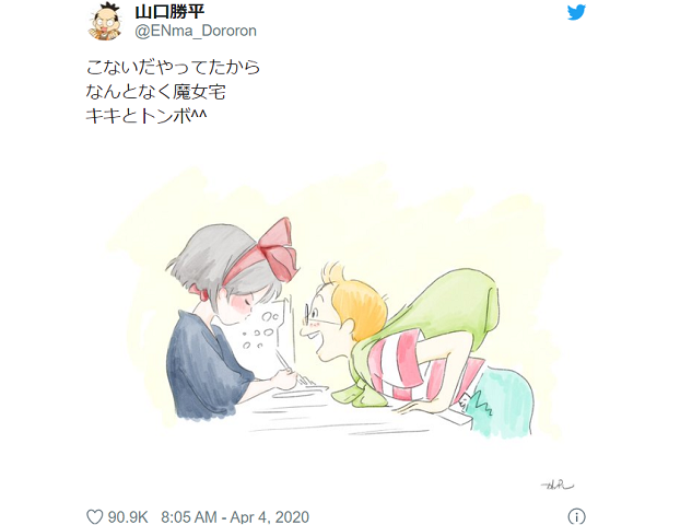 Voice actor charms net again with his drawing of a Studio Ghibli character he voiced