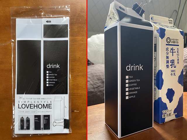 Help Japan's dairy industry in style, using 100-yen milk carton covers