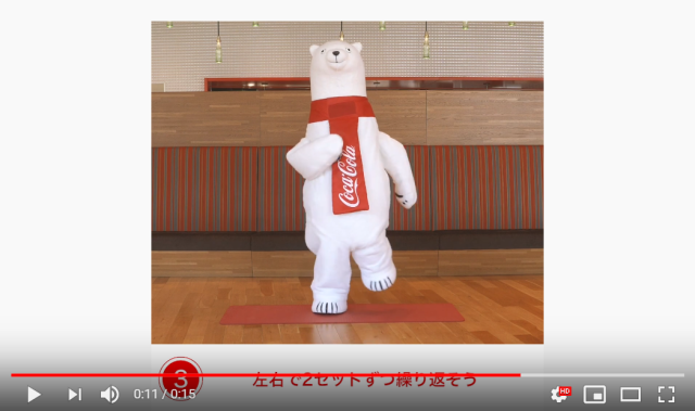 Coca Cola Japan is giving away one million free drinks to encourage people to exercise at home