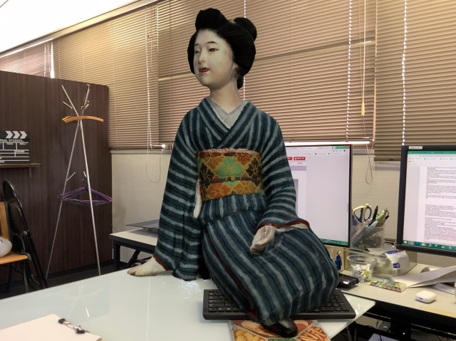 Fukuoka Museum offers Japanese art treasures right in your own home via AR