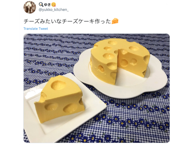 How to make a cartoon cheesecake that looks like Swiss cheese