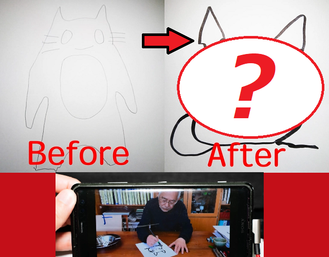 Can you really learn to draw Totoro from that 61-second Studio Ghibli producer video?【Experiment】