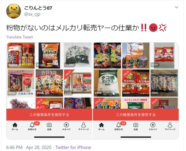 Flour products sell online for outrageous prices in Japan as demand for them skyrockets
