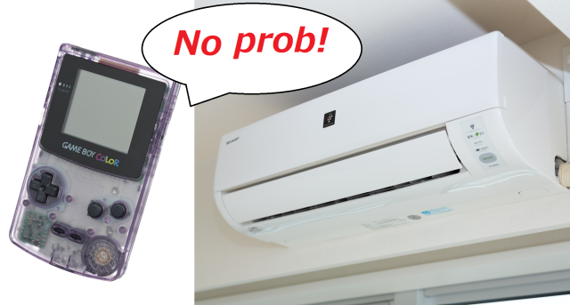 You can control your air conditioner with a Game Boy Color, genius inventor proves【Video】