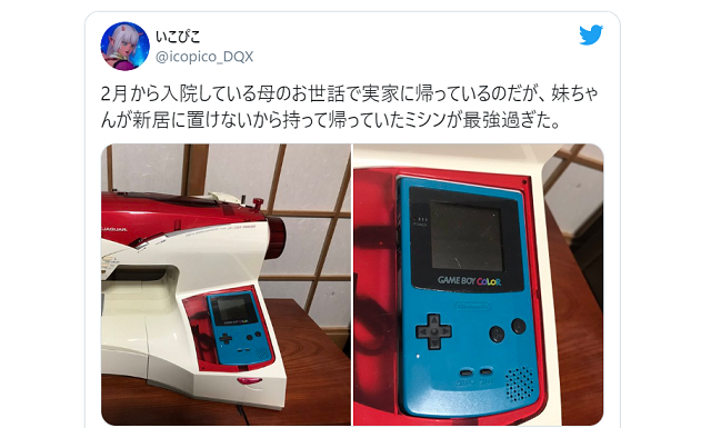 Once upon a time, Japan had sewing machines you controlled with a Nintendo Game Boy【Photos】