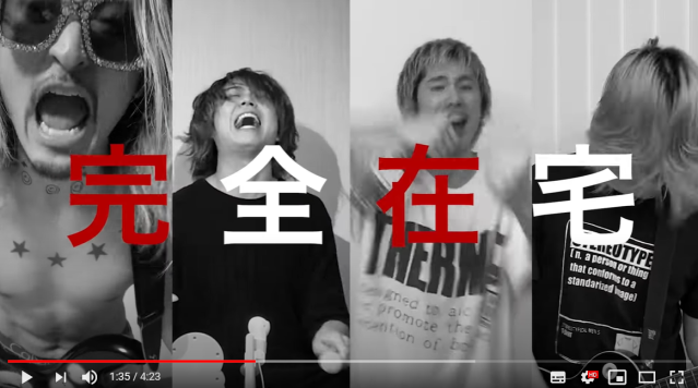 "J-rock band One OK Rock self-parodies with awesome ""Complete Stay Home Dreamer"" video"