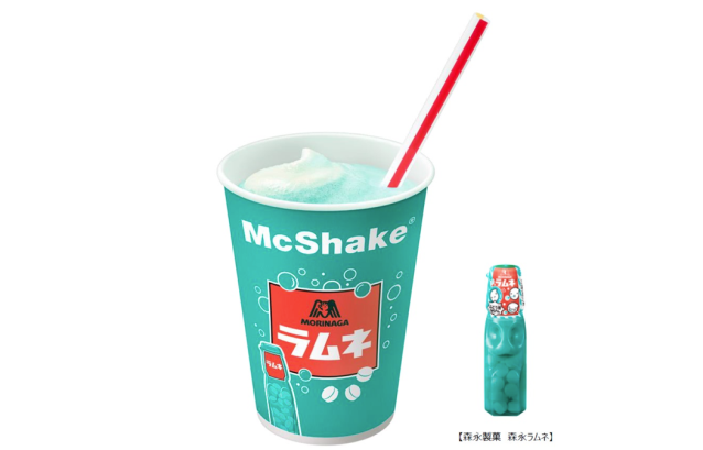 McDonald's captures the sweet flavour of Japan with new Ramune milkshake