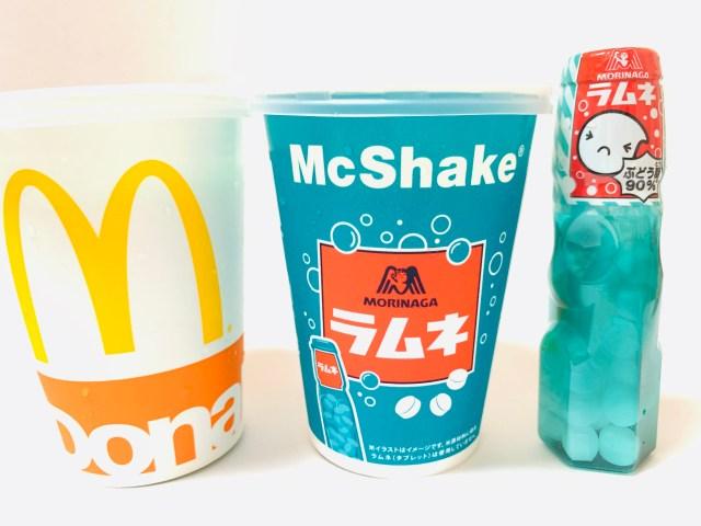 How to make a McDonald's Ramune milkshake at home