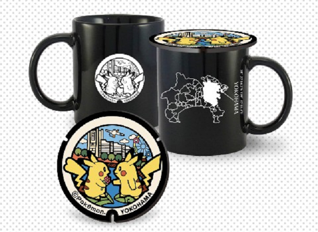 Japan's Pokémon manhole covers travel to you in new line of mugs, replicas, and other merch【Pics】