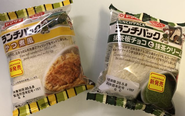 Japanese snack maker puts wrong genus of flower on package, rewards customer who noticed