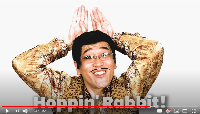 "Get your lazy body movin' with PPAP singer's new fitness challenge song, ""Hoppin' Flappin'【Video】"
