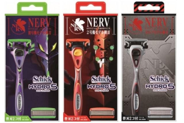 Schick and Neon Genesis Evangelion team up to offer limited Eva, NERV-themed razor blades