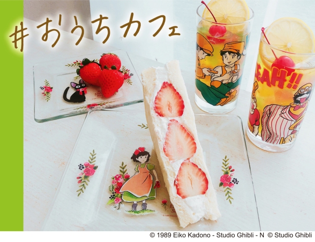 Create a Studio Ghibli cafe at home with anime movie glass tableware