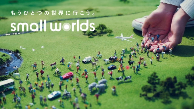 New miniature theme park Small Worlds Tokyo finally opening, has a tiny Sailor Moon exhibit!